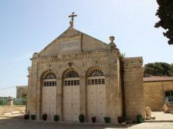 Церковь «Малая Галилея»