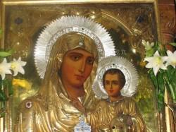 Чудотворная икона Пресвятая Богородица Иерусалимская
