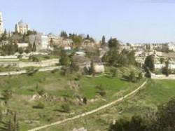 Гора Сион