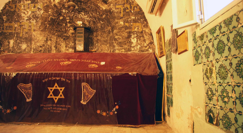 Картинки по запросу могила царя давида в иерусалиме
